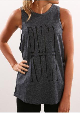 Printed Sleeveless O-Neck Fashion Tank