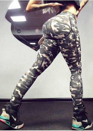 Camouflage Printed Stretchy Sport Pants