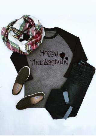 Happy Thanksgiving Printed Splicing O-Neck T-Shirt