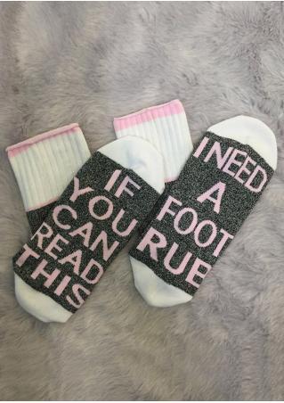 I Need a Foot Rub Socks I