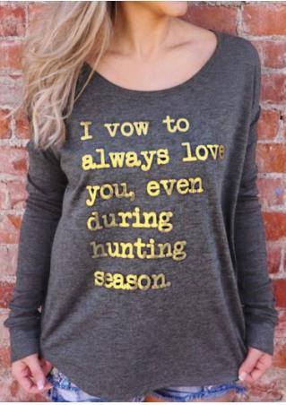 I Vow to Always Love You T-Shirt