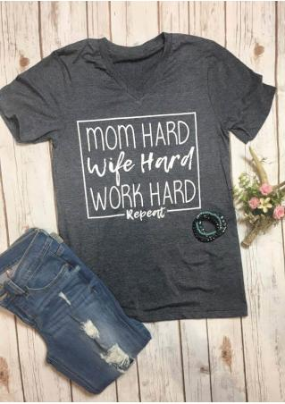 Mom Hard Graphic T-Shirt