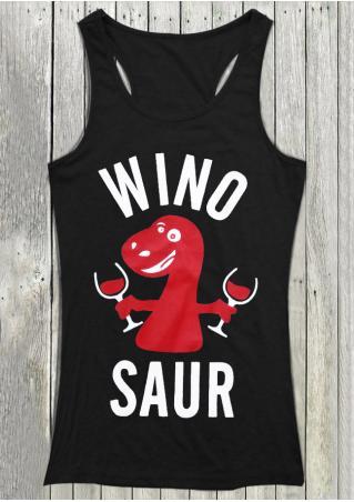 Winesaur Dinosaur Tank