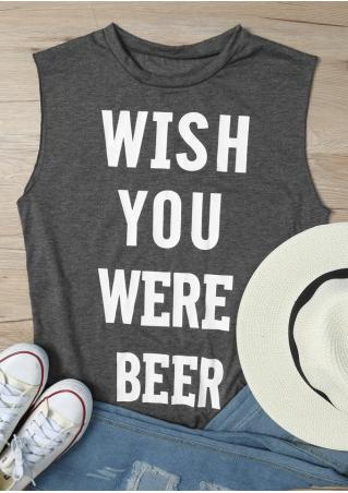 Wish You Were Beer Tank Wish