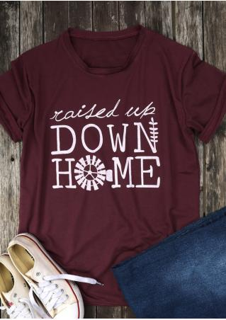 Raised Up Down Home T-Shirt