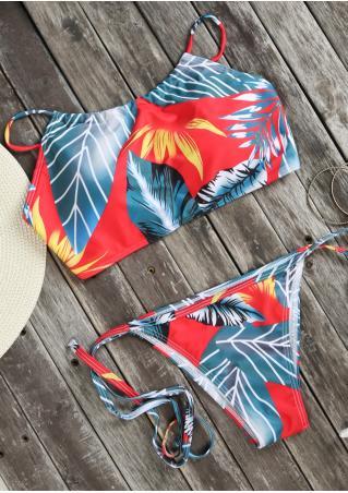 Leaf Halter Bikini Set Leaf