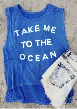 Take Me To The Ocean Tank