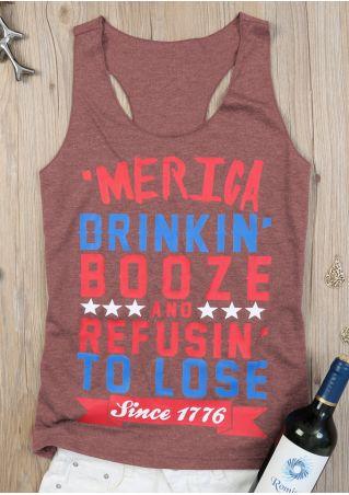 'Merica Drinkin' Booze Refusin' To Lose Tank