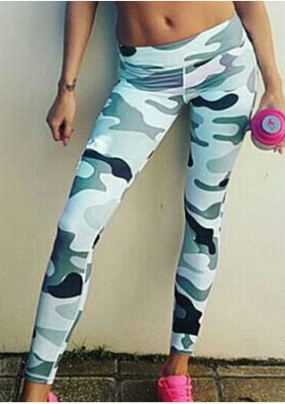 Camouflage Printed Skinny Sport Pants