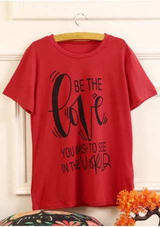 Be The Love O-Neck T-Shirt