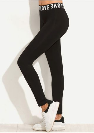Love Skinny Sport Pants
