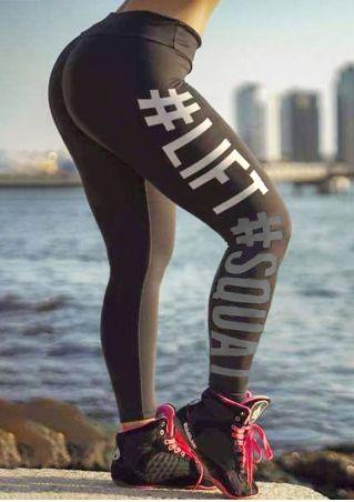 Lift Squat Skinny Sport Pants