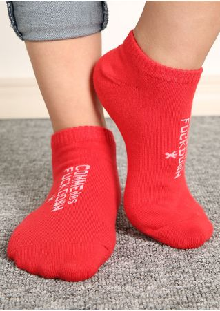 Letter Soft Comfortable Socks