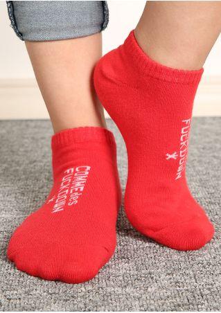 Letter Soft Comfortable Socks Letter