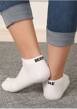 Beer Me Short Socks Beer