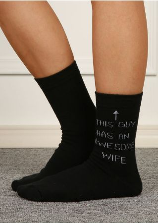 This Guy Has An Awesome Wife Socks