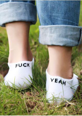 Fuck Yeah Short Socks