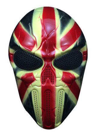 Halloween Cosplay Terror Mask