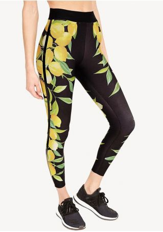 Lemon Printed Stretchy Skinny Sport Pants