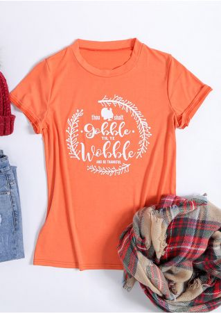 Gobble Wobble O-Neck Short Sleeve T-Shirt