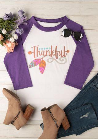 Thankful Leaf O-Neck Baseball T-Shirt