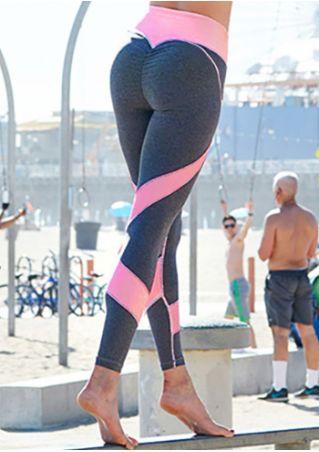 Color Block Elastic Waist Skinny Sport Pants