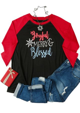 Plus Size Christmas Joyful Merry Blessed Baseball T-Shirt
