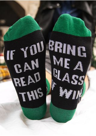 Christmas Bring Me A Glass Of Wine Socks