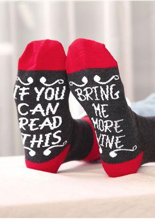 Bring Me More Wine Socks
