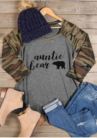 Auntie Bear Camouflage Printed Baseball T-Shirt