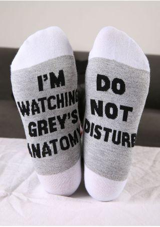 I'm Watching Grey's Anatomy Socks