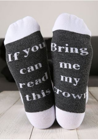 Bring Me My Crown Socks
