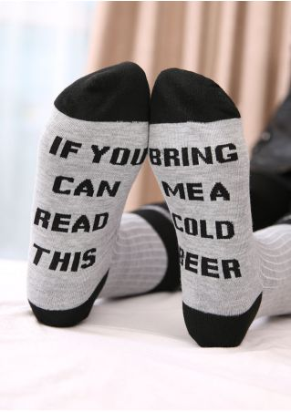 Bring Me A Cold Beer Socks