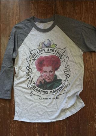 Halloween Hocus Pocus Makes Me Sick Baseball T-Shirt