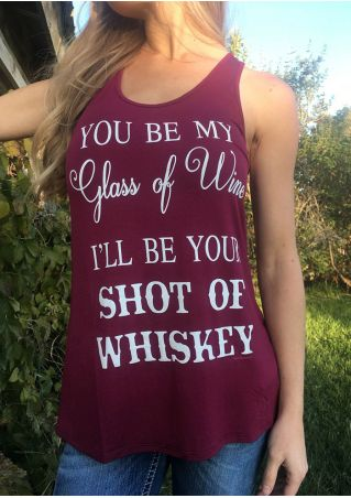 Whiskey And Wine Tank