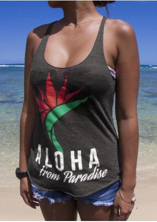 Aloha From Paradise Tank without Necklace