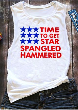 Time To Get Star Spangled Hammered Tank