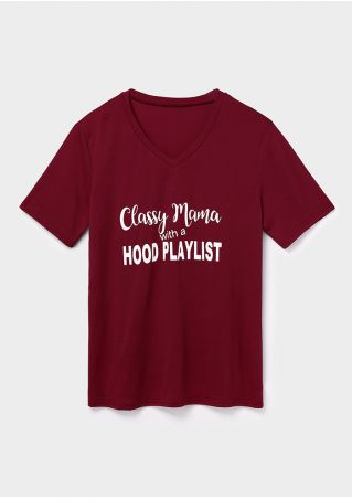 Classy Mama With A Hood Playlist T-Shirt