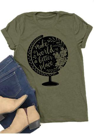 Make World A Better Place T-Shirt