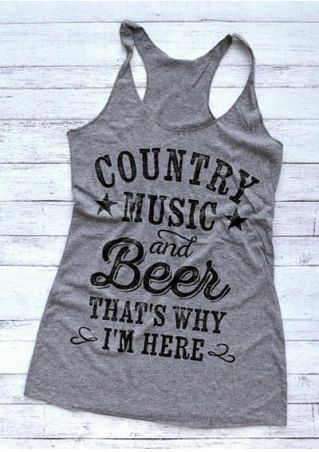 Country Music And Beer Tank