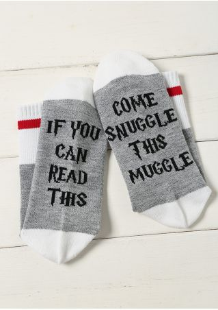 Come Snuggle This Muggle Socks