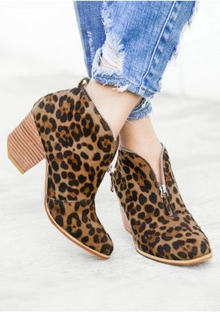 Leopard Printed Zipper Heeled Boots