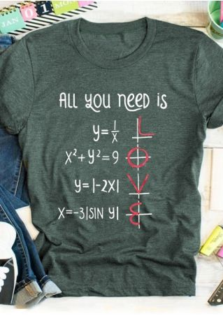 All You Need Is Love T-Shirt Tee