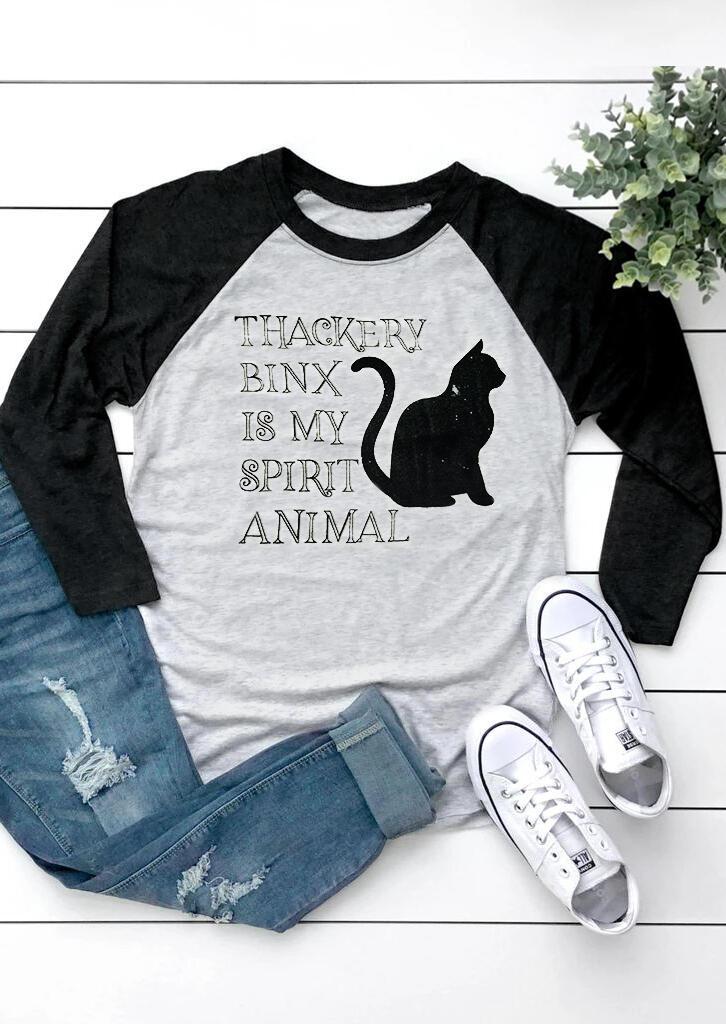 Halloween Hocus Pocus Thackery Binx Is My Spirit Animal – Light Grey