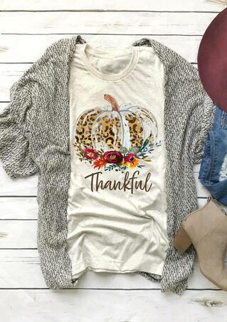 Thanksgiving Leopard Printed Pumpkin T-Shirt Tee - Beige