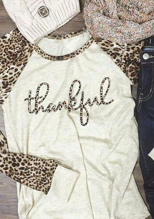 Thankful Leopard Printed Splicing T-Shirt Tee - Beige
