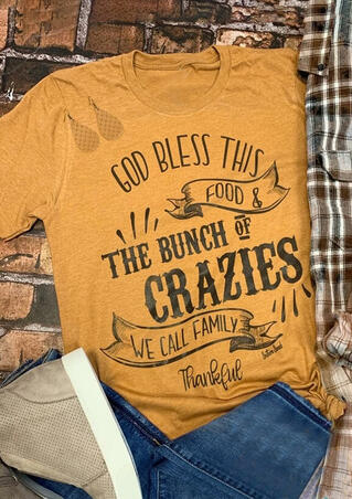 Thanksgiving God Bless This Food The Bunch Of Crazies T-Shirt Tee - Yellow