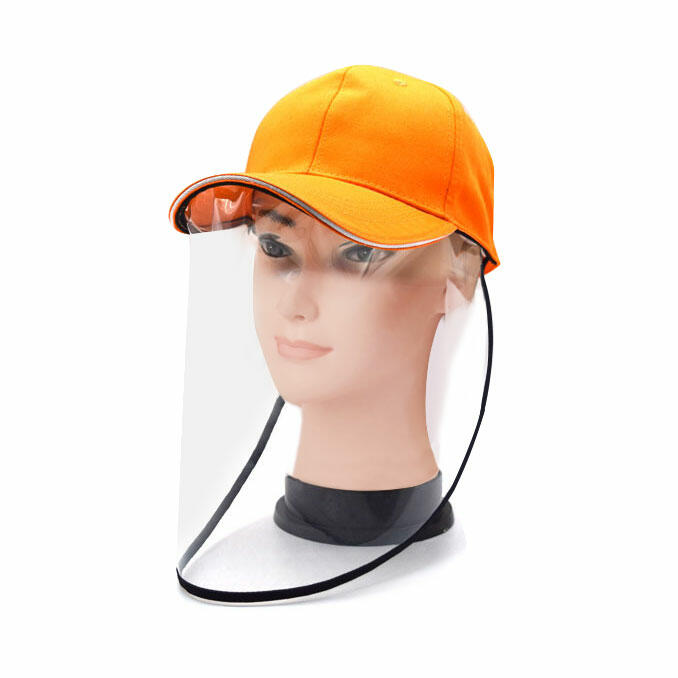 Protective Baseball Cap with Removable Flip-Up Visor Shield