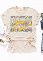Summer Outfits Amazing Grace O-Neck T-Shirt Tee