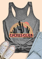 The Cactus Club Can't Touch This Rainbow Tank